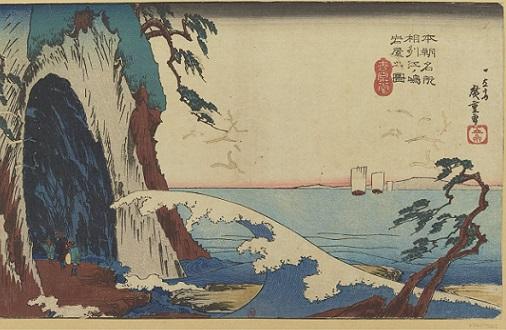 本朝名所_相州江ノ嶋岩屋之図___一立斎広重画Sōshū_Enoshima_[___]Utagawa_Hiroshige_btv1b10526579j.JPEG