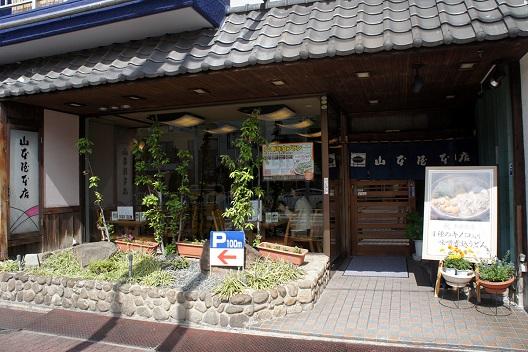 yamamotoya-oomon02.jpg